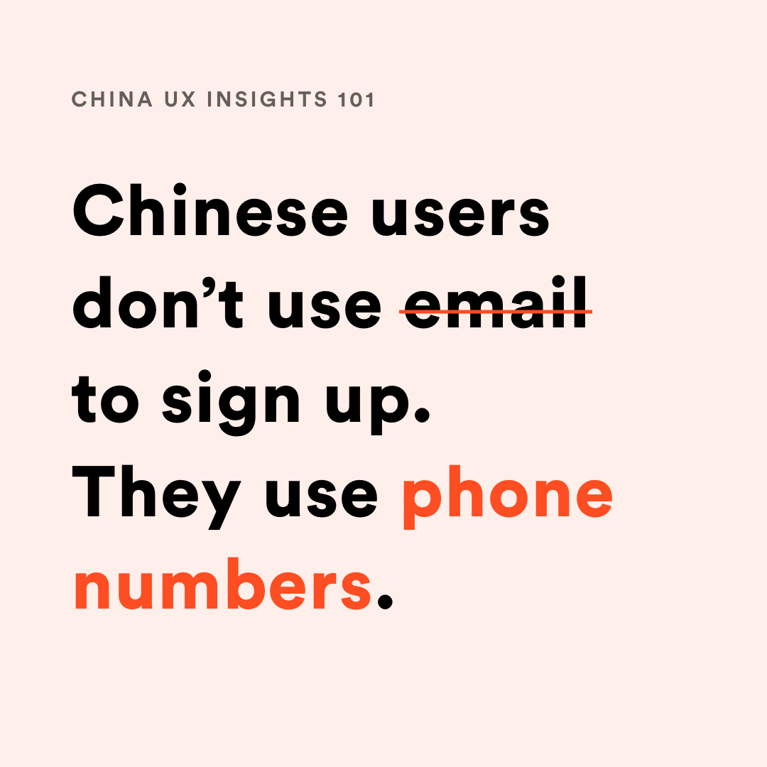 Chinese use SMS for signup not email